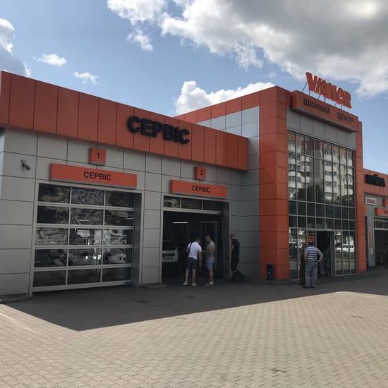 Станція технічного та сервісного обслуговування автомобілів <strong>«VIANOR»</strong>