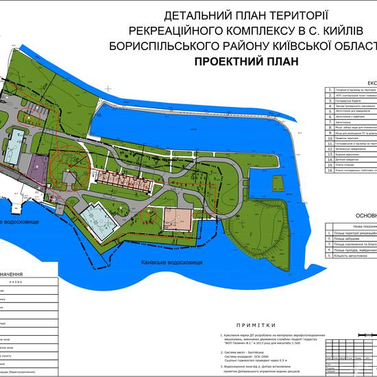 Детальний план території рекреаційного комплексу