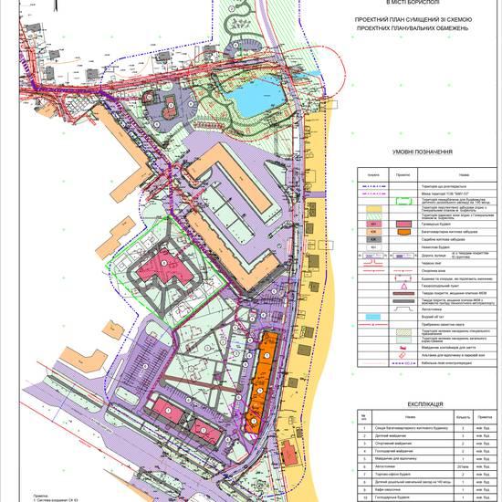 План кварталу під багатоквартирні будинки